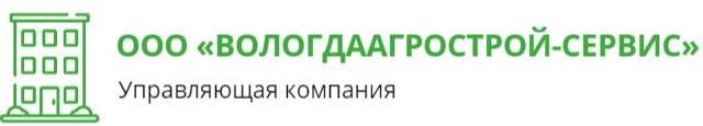 О компании | ООО УК «Вас-Сервис+» ООО УК «Вас-Сервис+»